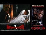 Ночной убийца / Non aprite quella porta 3 (1990) VHSRip (эксплуатация темы фильмов