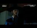 Отрывок из дорамы Рыцарь королевы Ин Хён И время дверь приотворив 02 серия озвучка GREEN TEA