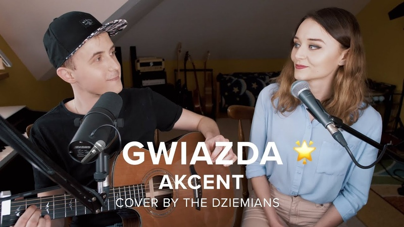 Akcent - Gwiazda 🌟 (Home Live Sessions)