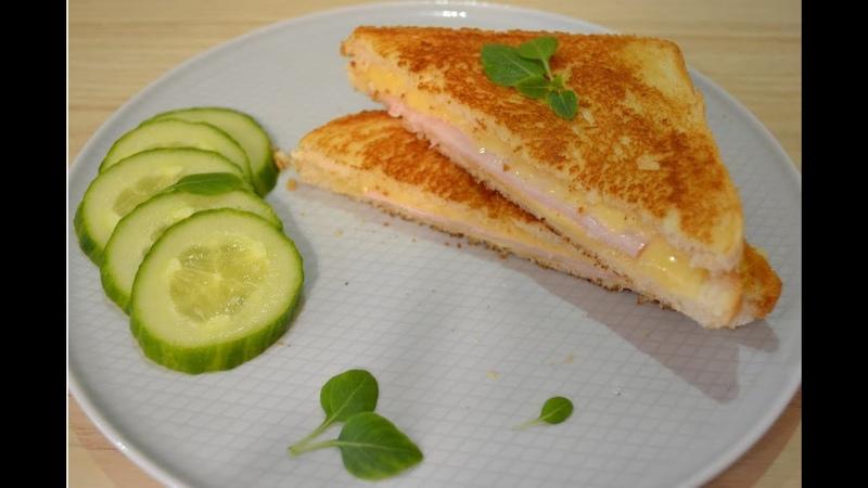 Очень Вкусный завтрак Горячие бутерброды