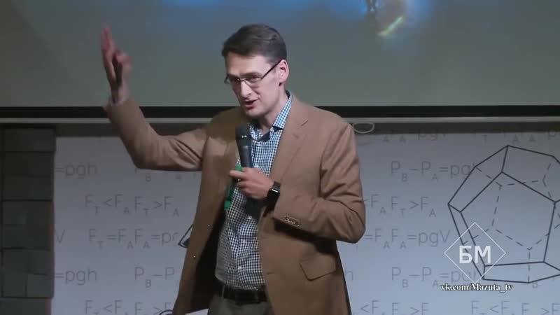 Михаил Федоренко. Как построить вечный бизнес