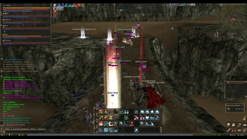 KNR Lineage 2 classic server Lilith