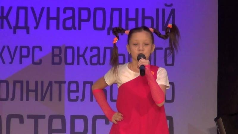 Борисова Екатерина г. Тобольск