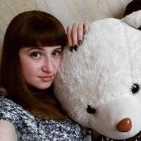 Карина Казакова