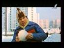 Ералаш №50 (ОРТ,1996)