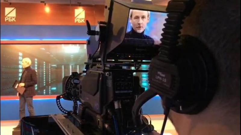 Съемки программы про блокчейн технологии для РБК-ТВ.