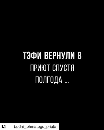 Когда невозможно удержать слезы от бездушия людей, у некоторых, бывает, хочется спросить: «Вам ампутацию души не проводили»