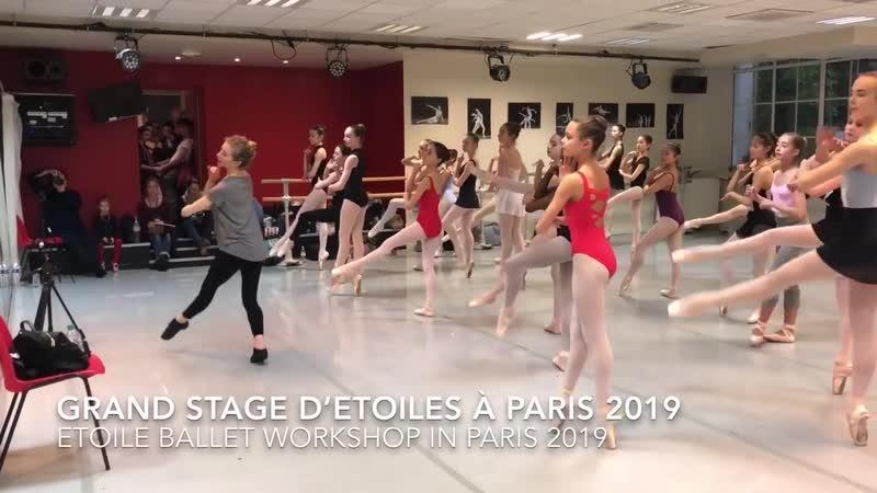 Семинар по этюдному балету в Париже 2019 Grand Stage d'Etoiles à Paris 2019 _ Etoile Ballet Workshop in Paris 2019