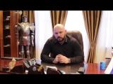Денис Малыхин — интервью с наставником ПП