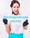 Наталья Данькова фото #32