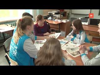 Команда медиацентра 14 школы победила на Всероссийском конкурсе