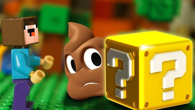 ЛАКИ КАКУЛЯ 💩 Лего НУБик в Майнкрафте - Minecraft Мультфильмы для Детей - LEGO Animation и Мультики