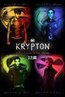 Криптон Krypton 2018