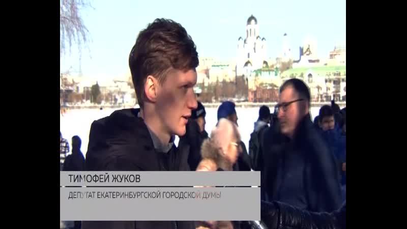 Тимофей Жуков, депутат Екатеринбургской городской Думы