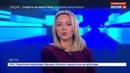 Новости на Россия 24 • В Моздоке наградили бойцов инженерно-технических и летных подразделений, вернувшихся из Сирии