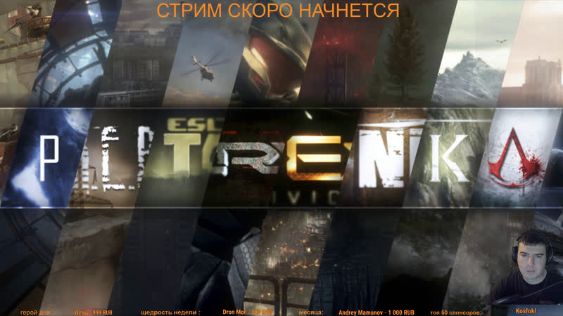 СТАЛКЕР ТАЙНЫЕ ТРОПЫ 2 AUTUMN AURORA 2