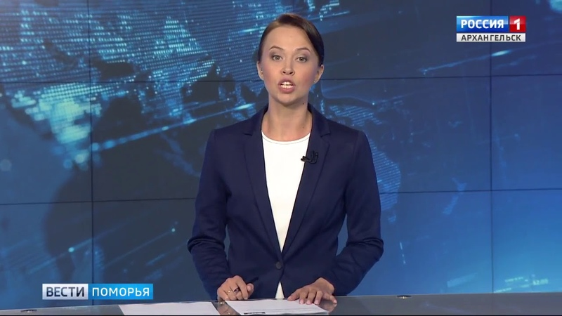 В Архангельске огласили приговор по громкому коррупционному делу ГТРК Поморье 13 08 2018