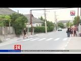 На участке улицы Ковыльной в Симферополе спустя два года после ремонта дороги начали наносить дорожную разметку