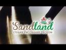 SandLand