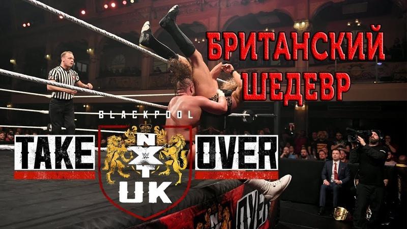 NXT UK Take Over: Blackpool Highlights 2019