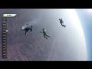 Прыжок без парашюта с высоты 7,5 км