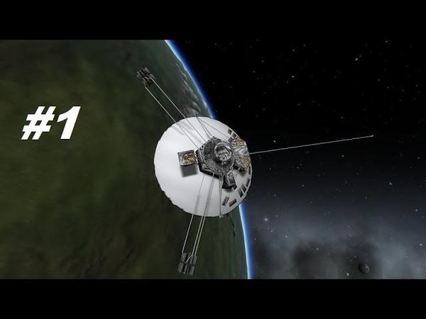Странное поведение спутников НАСА и зачем Китаю самый большой радиотелескоп