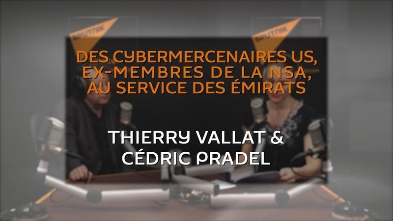 Des cybermercenaires américains, ex-membres de la NSA, au service des Émirats