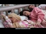 DaughterSwap 5 - XXX Full HD porn teen sex boobs порно молодые частное private TeamSkeet оргия секс молодые мамки milf инцест