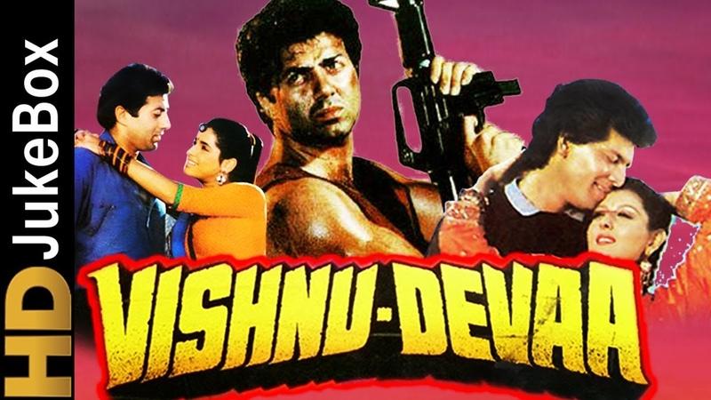 Vishnu Devaa 1991   Full Video Songs Jukebox   Sunny Deol, Neelam Kothari, Aditya Pancholi
