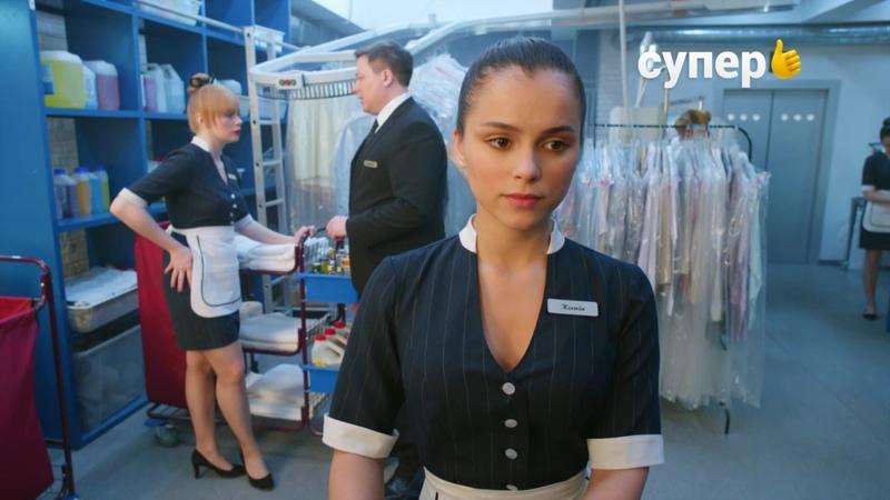 Сериал Гранд, 1 сезон, 5 серия