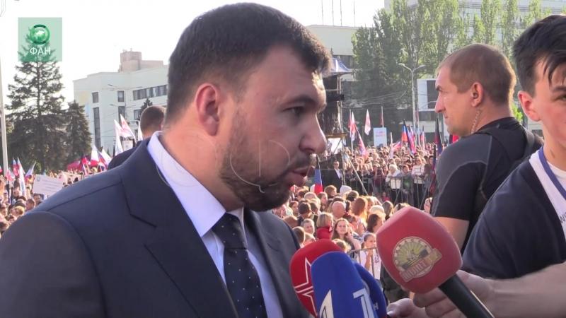 С такой поддержкой можно рассчитывать на результат Пушилин подтвердил готовность баллотироваться на пост главы ДНР