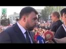 «С такой поддержкой можно рассчитывать на результат» Пушилин подтвердил готовность баллотироваться на пост главы ДНР