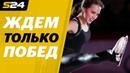 Загитова должна показать реабилитационное катание   Sport24