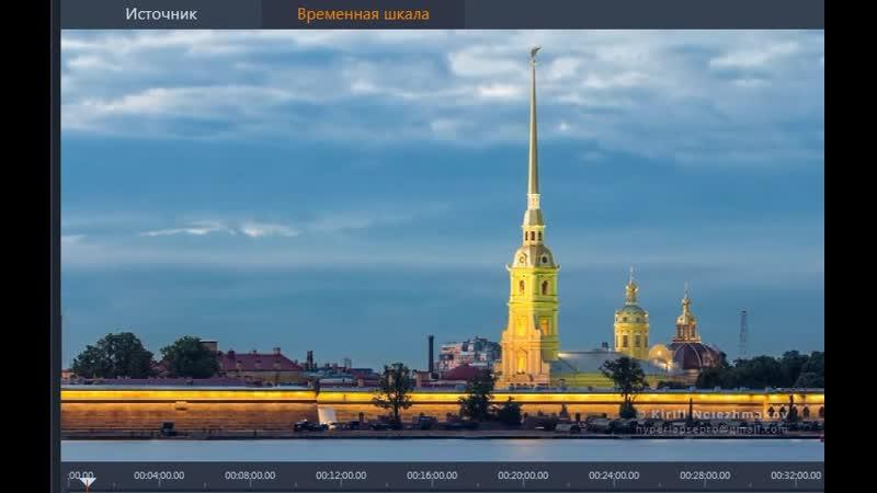 Ночь над Ленинградом (demo)