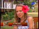 Остров искушений (СТВ REN TV, 200x) Фрагмент 2