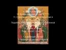 Вознесение Господне Канон Праздника иконография история