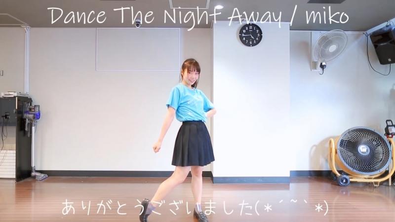 【みこ】Dance The Night Away/TWICE【踊ってみた】 _YIwiMpYS1c