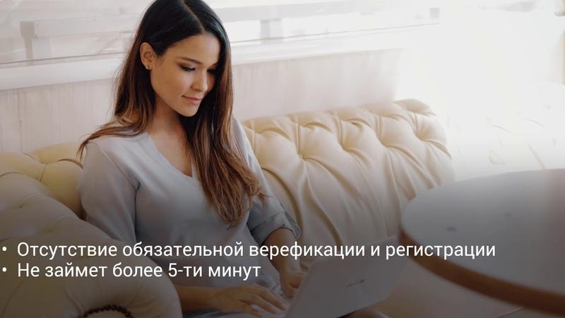 INCOME EXPERT Обмен валют с BestChange.ru
