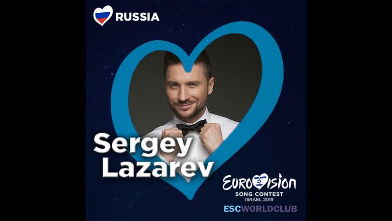Tsr ESC Russia 2019