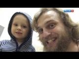 Андрей Малахов. Прямой эфир (16.04.18)