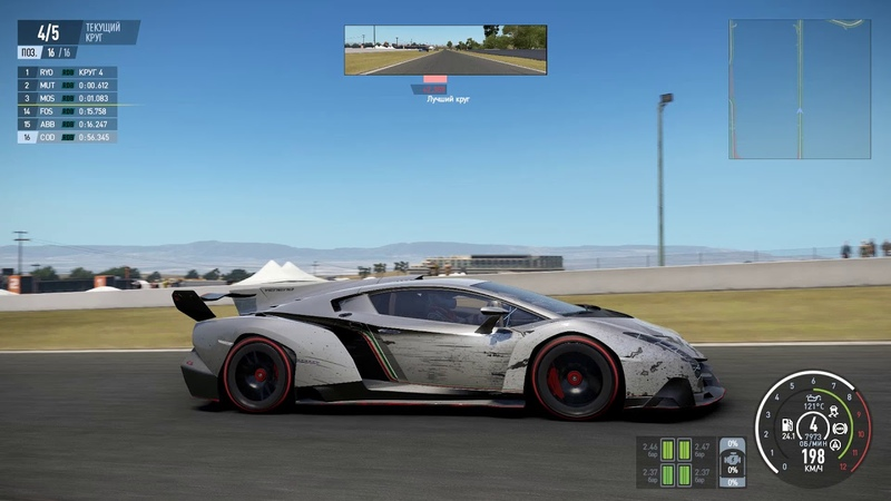 Lamborghini Veneno LP750 Трасса Bathurst Mount Panorama Австралия