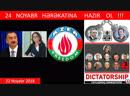 21 11 2018 24 Noyabr hərəkatı na hazırlıq necə gedir CAMAH ın mövqeyi necədir Piruz Dilənçi