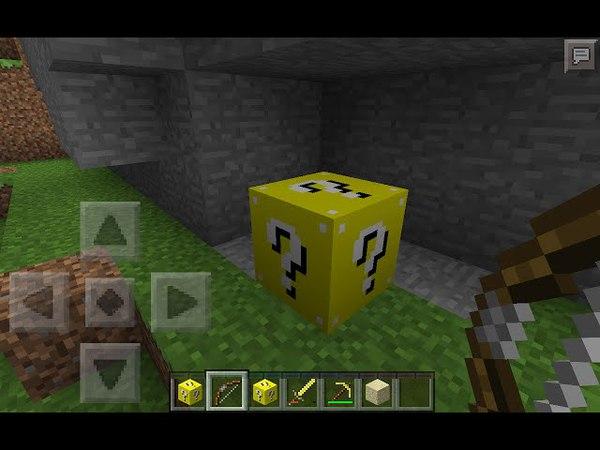 ЛАКИ БЛОКИ БЕЗ МОДОВ В Minecraft PE 0.15.6/0.16.0!
