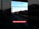 Сьогодні Дарниця Київ Наша 58 ма бригада, яку везуть локомотиви РФ