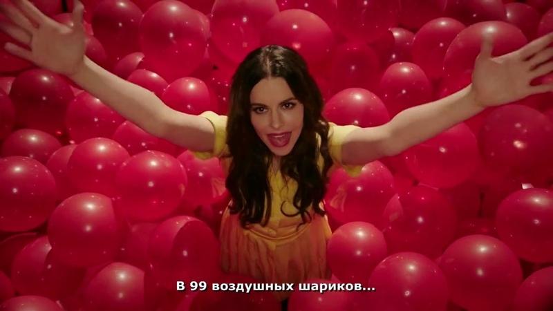 12 Обезьян Jennifer Goines 99 Luftballons