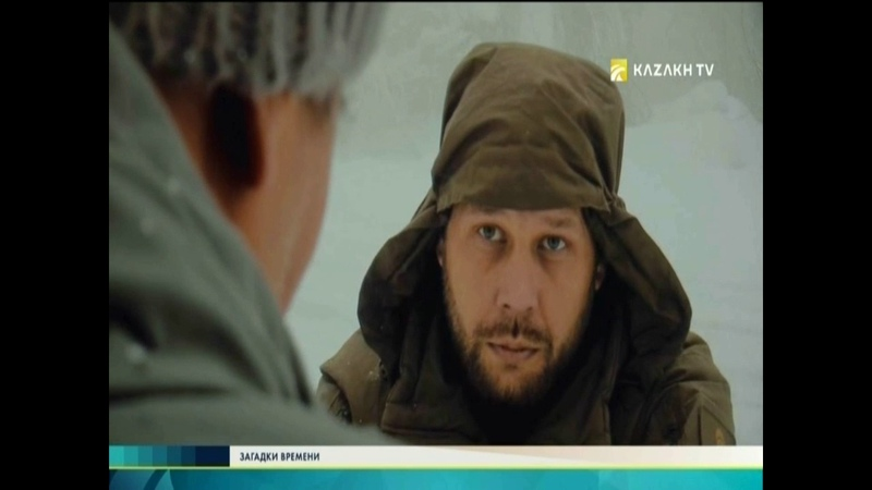 Загадки времени №3 (08.04.2017) - Kazakh TV