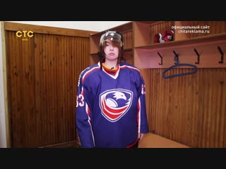 Хоккей любит АСЮ