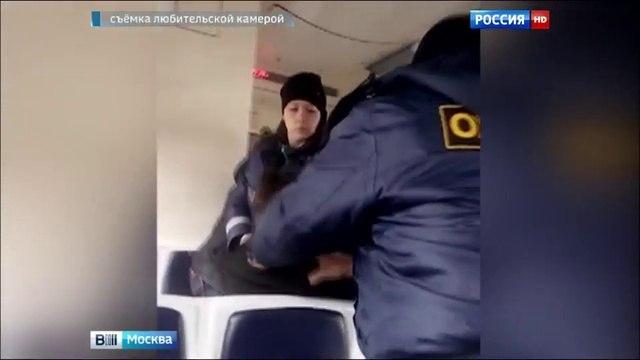 Вести-Москва • Контролеров, избивших безбилетника в подмосковной электричке, обещают наказать