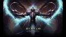 Diablo III Секретный уровень Радужный уровень