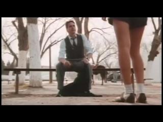 7. ЛОЛИТА (1997) .Удаленная сцена №7 В отделении почты (7 из 9)